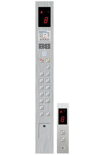 CZ-KB  لوحة التشغيل